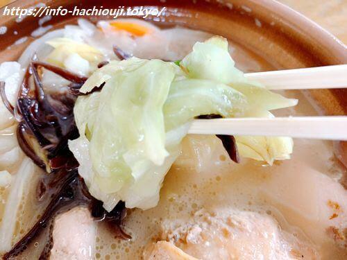 セブンイレブン ダイエットにおすすめ たんぱく質が摂れる鶏鍋