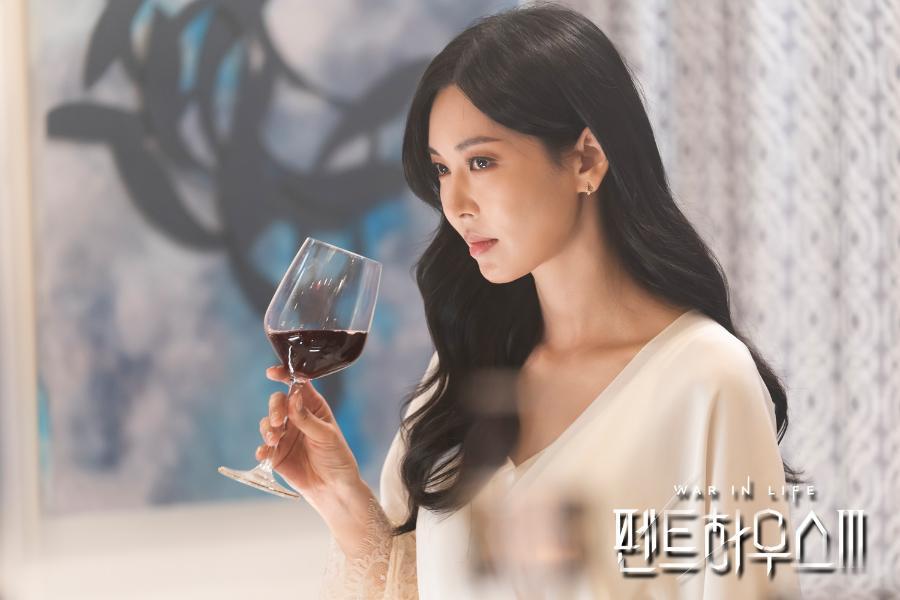 cheon seo jin again