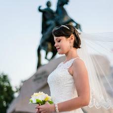 Wedding photographer Anna Anina (Fargo). Photo of 16.09.2017