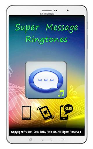 玩免費娛樂APP|下載超级短消息铃声 - 顶级免费 app不用錢|硬是要APP