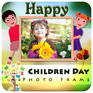 Childrens Day Photo Frame Maker