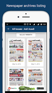Asli Azadi - Daman & Diu News- screenshot thumbnail