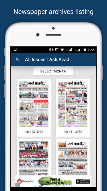 Asli Azadi - Daman & Diu News- screenshot