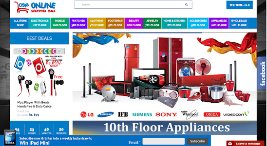 Online Shopping Mall screenshot 2