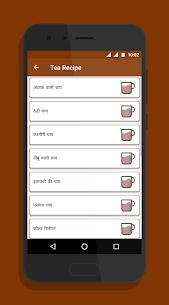 Tea Recipes in Hindi 3