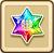 虹のスタールーン