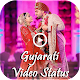 Gujarati Video Songs for PC-Windows 7,8,10 and Mac