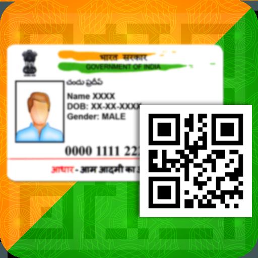 AadharCard Scanner