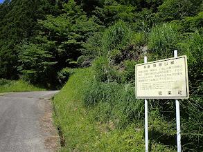 ここから林道 笹頭山線