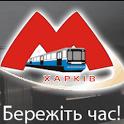 Карта метро Харькова icon