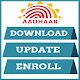 Aadhar card dawnload/Update/Status for PC-Windows 7,8,10 and Mac