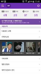 hoppin(호핀) - 스마트폰 버전 - screenshot thumbnail