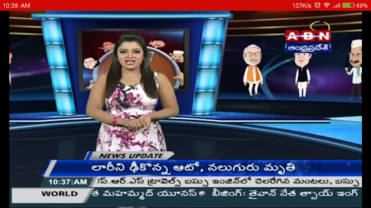 ABN AndhraJyothy screenshot 7