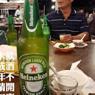 竹籬啤酒屋