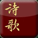 e-HYMNS DRM icon