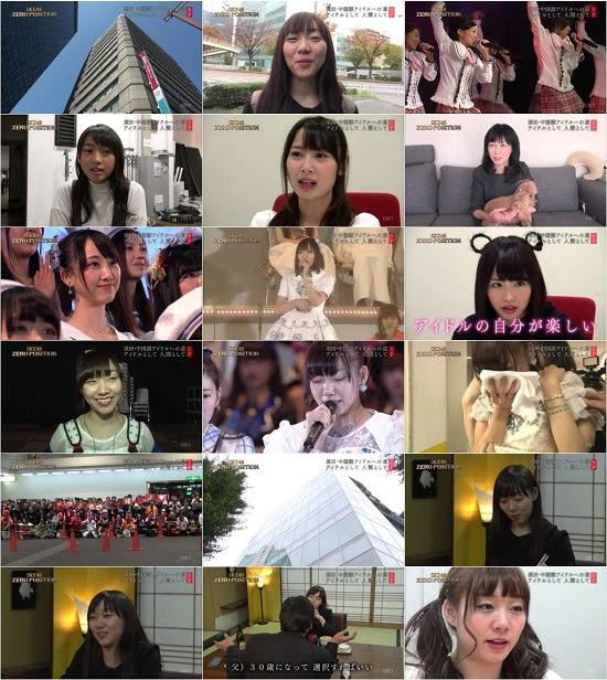 (TV-Variety)(720p) SKE48 ZERO POSITION~チームスパルタ!能力別アンダーバトル~ SP 160109
