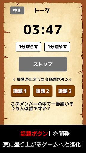 u30efu30fcu30c9u30a6u30ebu30d5u6c7au5b9au7248u300cu65b0u30fbu4ebau72fcu30b2u30fcu30e0u300du7121u6599u30a2u30d7u30ea 1.0.20 screenshots 8