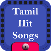 Tamil Hit Songs
