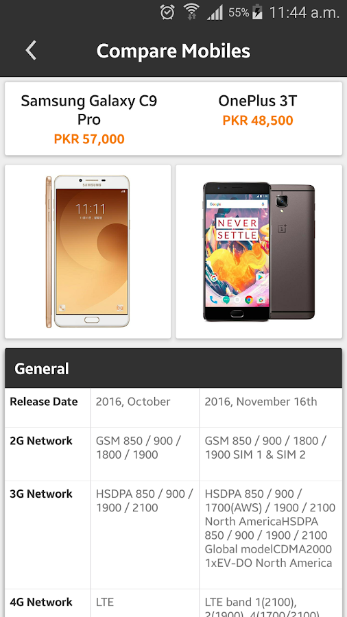Mobile Price - Specs list- screenshot