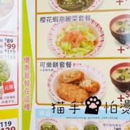 すき家SUKIYA日本平價牛丼