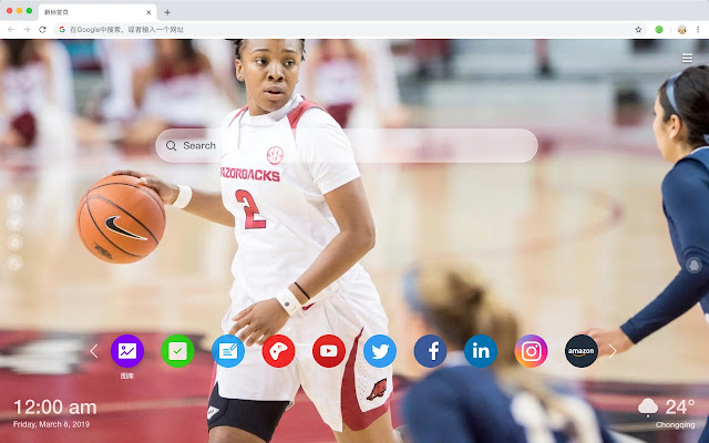 Arkansas HD New Tabs Popular Sports Themes