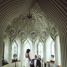 Wedding photographer Anton Mironovich (banzai). Photo of 31.05.2018