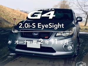 インプレッサ G4 GJ7 2.0i-S EyeSightのカスタム事例画像 あんだーそんさんの2020年03月21日10:24の投稿