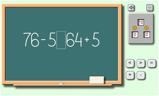 黒板で数学
