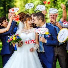 Wedding photographer Yuliya Medvedeva-Bondarenko (photobond). Photo of 05.11.2016