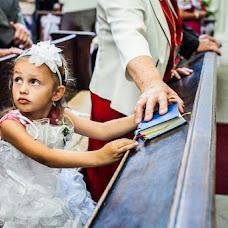 Wedding photographer Soňa Goldová (sonagoldova). Photo of 17.09.2015
