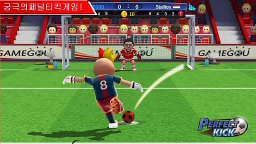 Perfect Kick - 축구