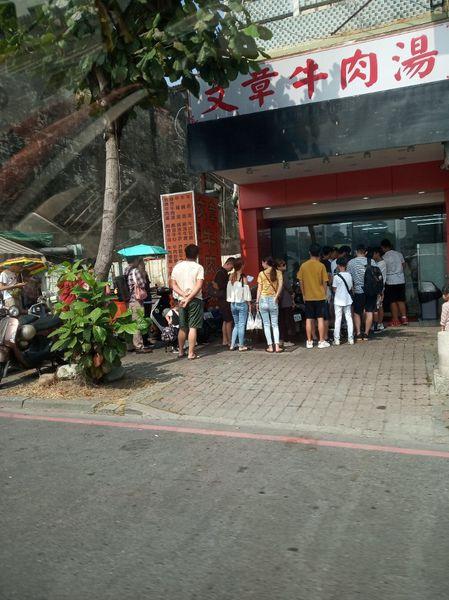 台南文章牛肉湯