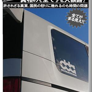 デリカD:5 CV5W 【 2007ねん  Gぷれ 】のカスタム事例画像  【 haba : DELIる 】さんの2020年02月02日12:00の投稿