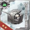 12.7cm単装高角砲(後期型)