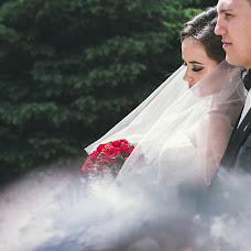 Wedding photographer Ekaterina Vasileva (vaskatephoto). Photo of 05.09.2017