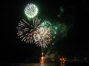 Photo: Firework displays held each summer