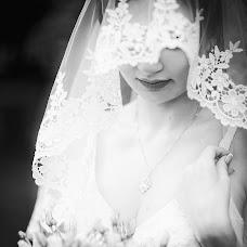 Wedding photographer Nikolay Danyuk (danukart). Photo of 30.07.2018