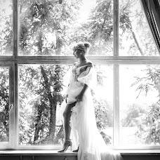 Wedding photographer Yana Asmolova (asmolova). Photo of 07.09.2018
