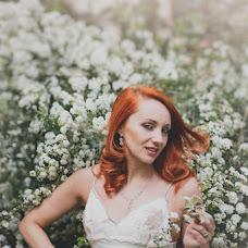 Wedding photographer Sylwia Stalmaski (stalmaski). Photo of 18.06.2015