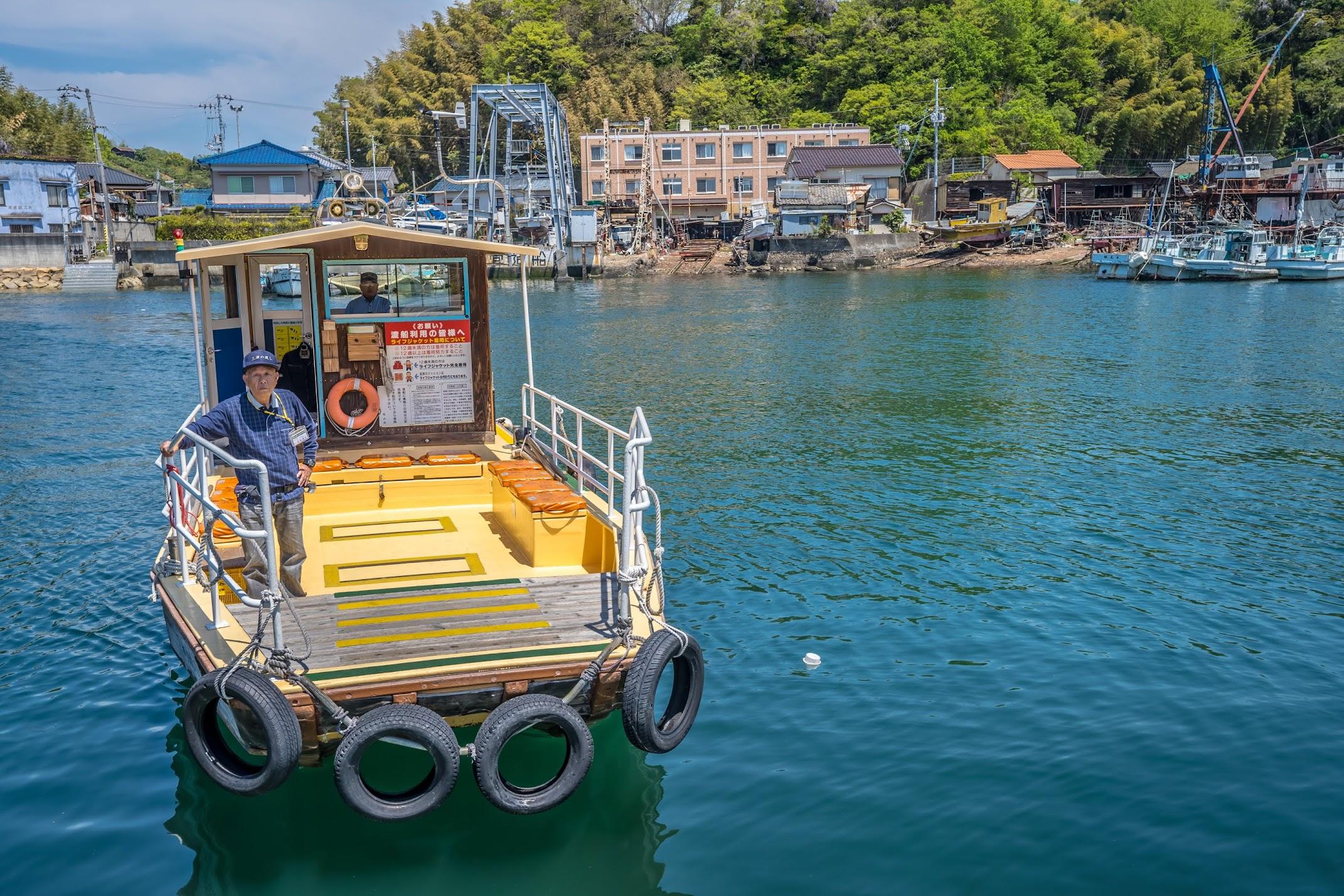 Mitsu ferry2