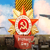 Puzzle on Victory Day