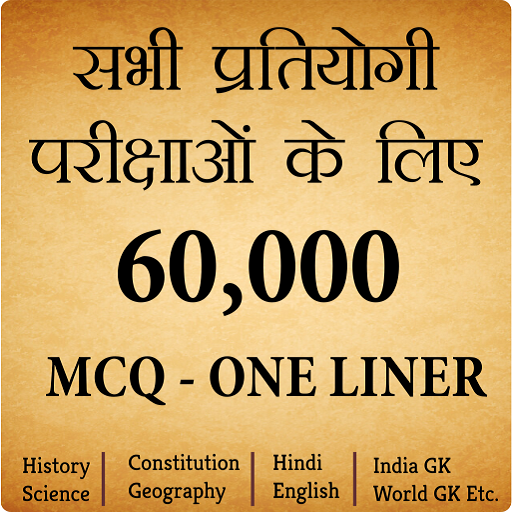 60,000+ Important GK Question In Hindi - Offline - Apps on