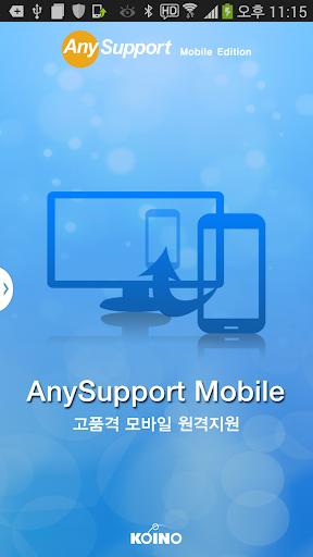 Add-On:LG - 애니서포트