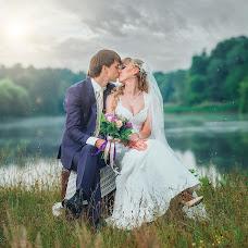 Wedding photographer Aleksandr Kompaniec (fotorama). Photo of 31.05.2016