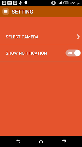 секрет камера скачает