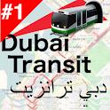 Dubai Transit - Offline Metro, Tram, Bus, Ferry icon