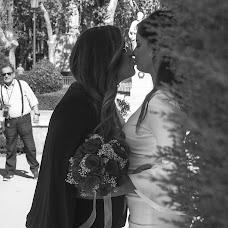 Wedding photographer Leo Reyes (leonardor). Photo of 28.10.2018