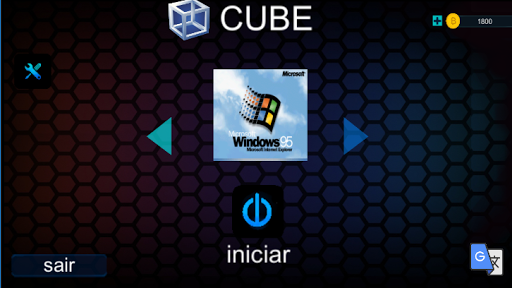 CUBE VIRTUAL BOX SIMULATOR  screenshots 5