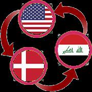 US Dollar To Danish Krone & Iraqi Dinar Converter