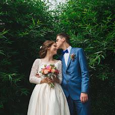 Wedding photographer Ilya Sedushev (ILYASEDUSHEV). Photo of 28.07.2017